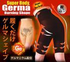 Super Body GERMA Burning Shape สีดำกางเกงเอวสูงที่สามารถช่วยคุณสลายไขมันเอว ต้นขา น่อง ให้เพรียวสวยทันใจ ด้วย Germanium Power ก้น สะโพก ตึงแน่นกระชับ