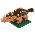3D Microbrik - Dinosaur 3มิติ ไมโครบริค - ไดโนเสาร์ Saichania