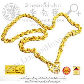 https://v1.igetweb.com/www/leenumhuad/catalog/e_1102289.jpg