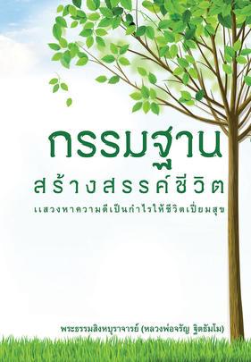 https://v1.igetweb.com/www/triluk/catalog/p_1840674.jpg