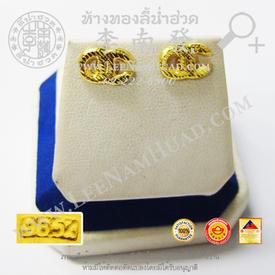 http://www.igetweb.com/www/leenumhuad/catalog/e_1493733.jpg