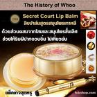 **พร้อมส่ง ** The History of Whoo Secret Court Lip Balm