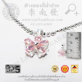 https://v1.igetweb.com/www/leenumhuad/catalog/p_1284236.jpg