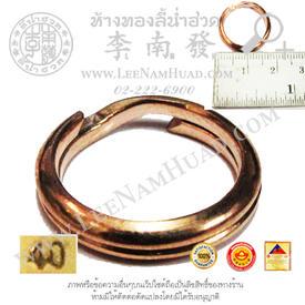 https://v1.igetweb.com/www/leenumhuad/catalog/p_1285991.jpg