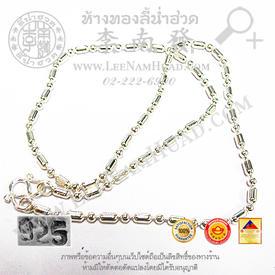 https://v1.igetweb.com/www/leenumhuad/catalog/p_1471089.jpg
