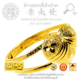 https://v1.igetweb.com/www/leenumhuad/catalog/p_1034531.jpg