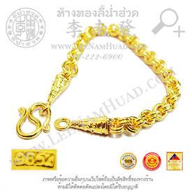 https://v1.igetweb.com/www/leenumhuad/catalog/p_1552852.jpg
