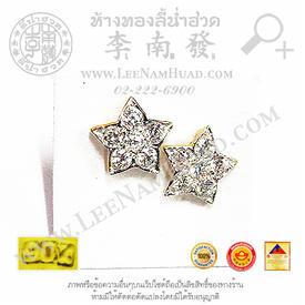 http://v1.igetweb.com/www/leenumhuad/catalog/p_1458487.jpg