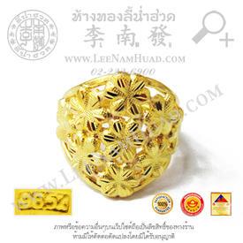 https://v1.igetweb.com/www/leenumhuad/catalog/p_1830621.jpg