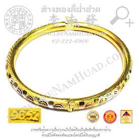 http://v1.igetweb.com/www/leenumhuad/catalog/e_1116199.jpg