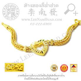 https://v1.igetweb.com/www/leenumhuad/catalog/e_1454702.jpg