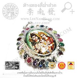 https://v1.igetweb.com/www/leenumhuad/catalog/e_1050674.jpg