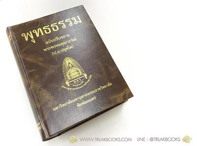 http://www.igetweb.com/www/triluk/catalog/e_1568688.jpg