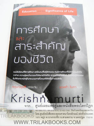 https://v1.igetweb.com/www/triluk/catalog/p_1057371.jpg
