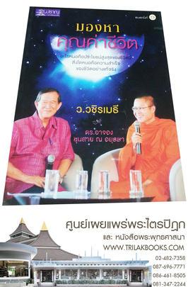 http://v1.igetweb.com/www/triluk/catalog/p_1260521.jpg