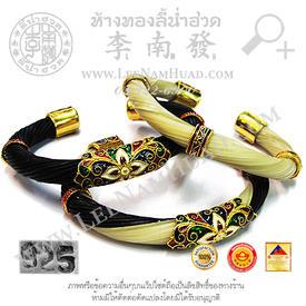https://v1.igetweb.com/www/leenumhuad/catalog/p_1671611.jpg