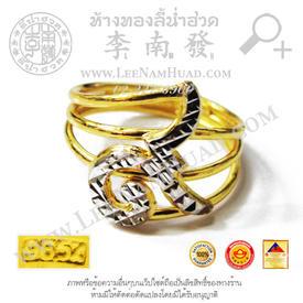 https://v1.igetweb.com/www/leenumhuad/catalog/e_1411215.jpg
