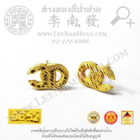 https://v1.igetweb.com/www/leenumhuad/catalog/p_1955424.jpg