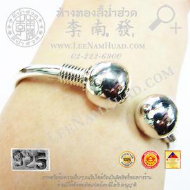 http://www.igetweb.com/www/leenumhuad/catalog/e_931338.jpg