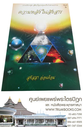 http://v1.igetweb.com/www/triluk/catalog/p_1304827.jpg