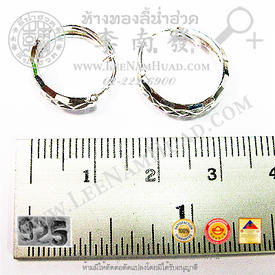 http://www.igetweb.com/www/leenumhuad/catalog/e_937768.jpg