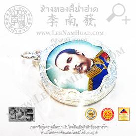 https://v1.igetweb.com/www/leenumhuad/catalog/p_1028836.jpg