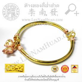 http://v1.igetweb.com/www/leenumhuad/catalog/e_1488805.jpg