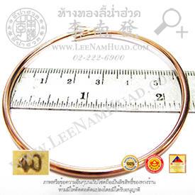 https://v1.igetweb.com/www/leenumhuad/catalog/e_1114049.jpg