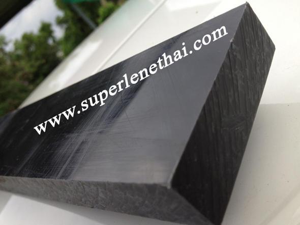 HDPE(PE300) แผ่น สีดำ