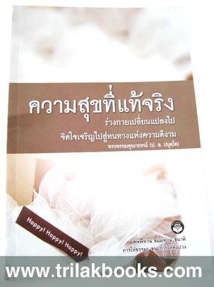 http://v1.igetweb.com/www/triluk/catalog/p_314442.jpg