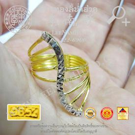 https://v1.igetweb.com/www/leenumhuad/catalog/e_1438603.jpg