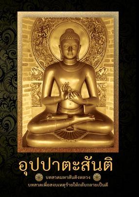 http://v1.igetweb.com/www/triluk/catalog/p_1052473.jpg