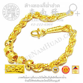 https://v1.igetweb.com/www/leenumhuad/catalog/p_1571054.jpg