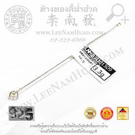 http://v1.igetweb.com/www/leenumhuad/catalog/p_1031847.jpg