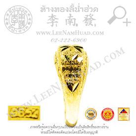 https://v1.igetweb.com/www/leenumhuad/catalog/e_1050223.jpg