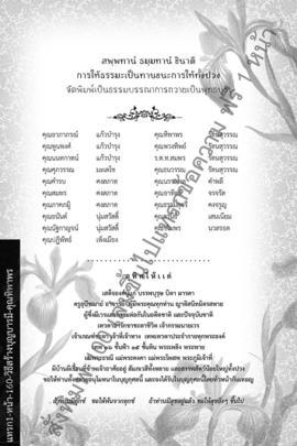 http://www.igetweb.com/www/triluk/catalog/e_1365345.jpg