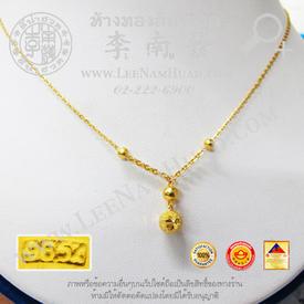 http://v1.igetweb.com/www/leenumhuad/catalog/e_1524799.jpg