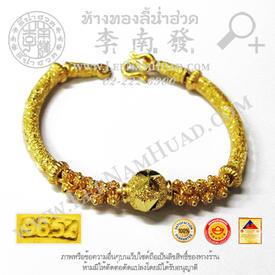 https://v1.igetweb.com/www/leenumhuad/catalog/p_1992742.jpg