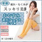 Let BOON cotton Socks crimping night is CUTE further by getting that mesh dot ปฏิบัติการให้หายน่องทู่ ถุงเท้ามหัศจรรย์ ใส่นอน สุด Chic สี Bright Gold
