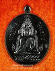 เหรียญพระพุทธชินราช(4) ที่ระฤก ๑๐๐ ปี วัดพระศรีรัตนมหาธาตุ พิษณุโลก เนื้อทองแดง หลังหนังสือ 5 แถว