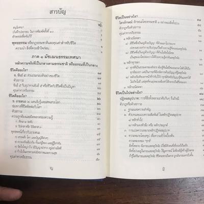 https://v1.igetweb.com/www/triluk/catalog/e_1595666.jpg