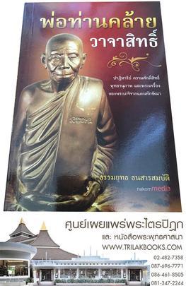 http://v1.igetweb.com/www/triluk/catalog/p_1516497.jpg