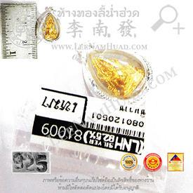 https://v1.igetweb.com/www/leenumhuad/catalog/e_1082230.jpg