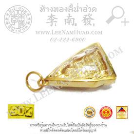 https://v1.igetweb.com/www/leenumhuad/catalog/p_1454868.jpg