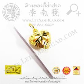 https://v1.igetweb.com/www/leenumhuad/catalog/p_1456906.jpg