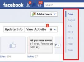 IT Gossip (ตอน Facebook Timeline)