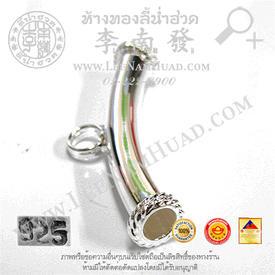 http://v1.igetweb.com/www/leenumhuad/catalog/e_1057345.jpg
