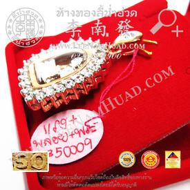 http://v1.igetweb.com/www/leenumhuad/catalog/e_995332.jpg