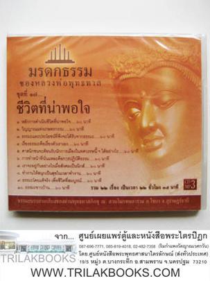 http://www.igetweb.com/www/triluk/catalog/p_1038533.jpg
