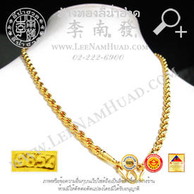 https://v1.igetweb.com/www/leenumhuad/catalog/e_1102276.jpg